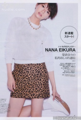 Eikura Nana для Baila August 2013