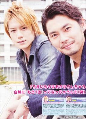 Tackey & Tsubasa для Popolo 2011