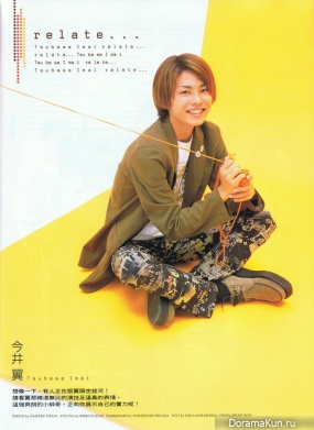 Tackey & Tsubasa для Wink up June 2001