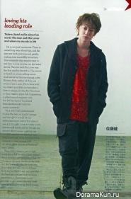 Sato Takeru для Jetstar December 2013