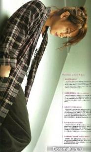 Sato Takeru для Cinema Cinema December 2013