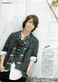Kamenashi Kazuya для TVFan January 2014