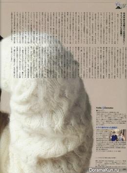 Satoshi Ono (Arashi) для Ane Can January 2014