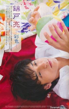 Nishikido Ryo для QLAP! November 2013