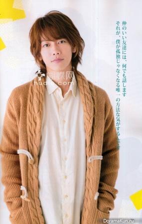 Sato Takeru для QLAP! November 2013