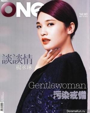 Rainie Yang для ONE May 2013