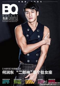 Peter Ho для BQ December 2013