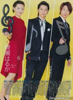 ARASHI для TV Station December 2013