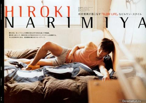 Hiroki Narimiya