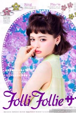 Tina Tamashiro для ViVi August 2013
