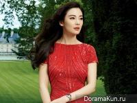Zhang Yuqi для Ok July 2013