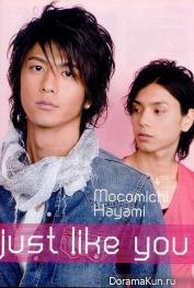 Mizushima Hiro и Hayami Mocomichi