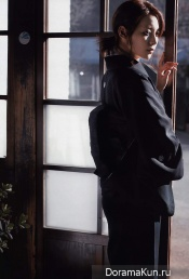 Aibu Saki