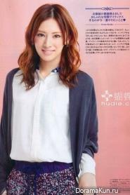 Kitagawa Keiko для Steady November 2013