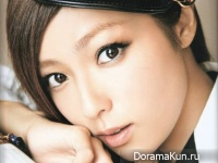 Kitagawa Keiko для MAQUIA November 2013