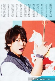 Kamenashi Kazuya для TVNAVI SMILE November 2013