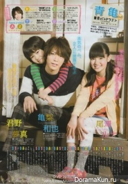 KAT-TUN для TV LIFE Desember 2013