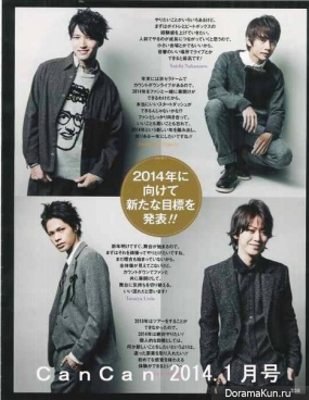 KAT-TUN для CanCam January 2014