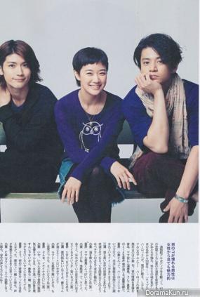 Oguri Shun и Miura Haruma для Street Jack October 2013