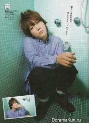 Kamenashi Kazuya для TV LIFE Premium 2013