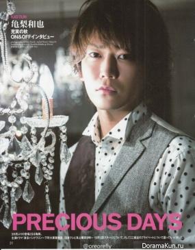Kazuya Kamenashi для DUET November 2013