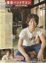 Kamenashi Kazuya для Wink Up November 2013