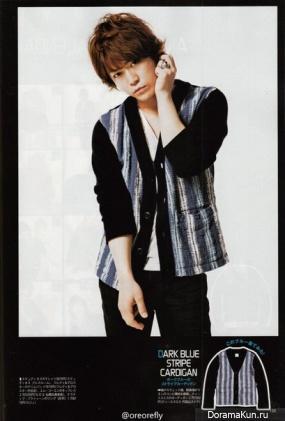 Kamenashi Kazuya для FINE BOYS June 2013