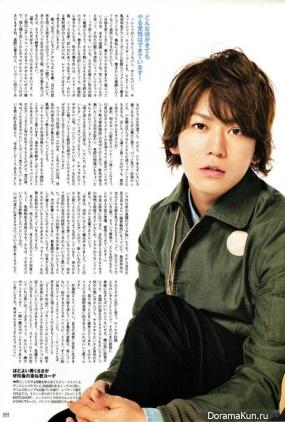 Kamenashi Kazuya для FINEBOYS November 2013