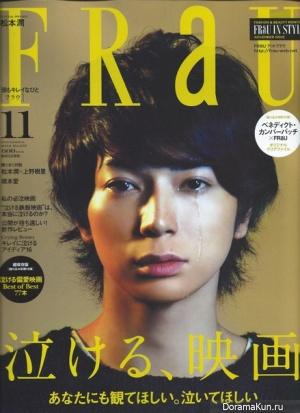 Matsumoto Jun для FRaU November 2013