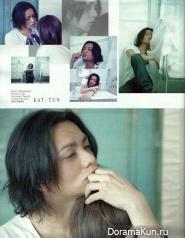 KAT-TUN для WINK UP May 2013