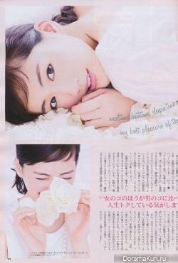 Ayase Haruka для With July 2013
