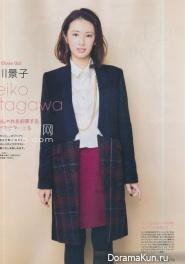 Keiko Kitagawa для SPRING January 2013