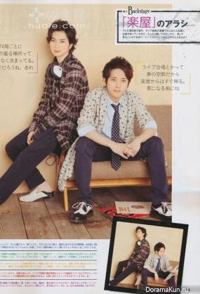 Arashi для WITH October 2013