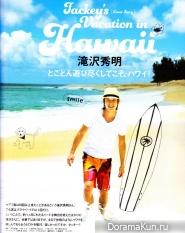Takizawa Hideaki для FRaU August 2013