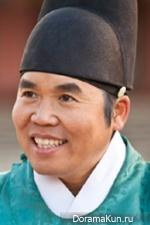 Jung Eun Pyo