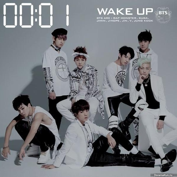 BTS (방탄소년단) – Just One Day (하루만)' Lyrics [Color Coded Han