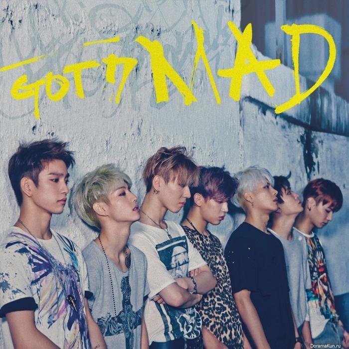 Got7 – mad [mini album] скачать альбомы азиатская музыка.