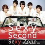 Sexy-Second