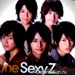 one-sexy-zone