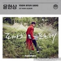 Yoon Hyun Sang
