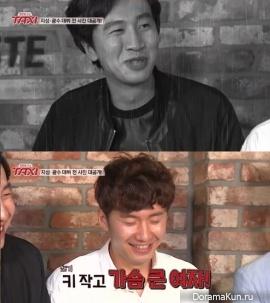 Друг Ли Кван Су рассказал об идеальном типе Кван Су