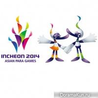 Азиатские Пара Игры 2014