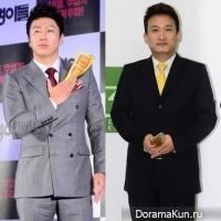 Ким Су Ро и Со Гён Сок