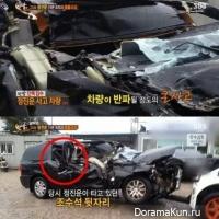 Представлена авария Джинуна из 2AM