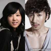 Lee Kwang Soo и Park Bo Young