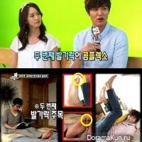 У Ли Мин Хо комплекс по поводу своего длинного второго пальца на ноге