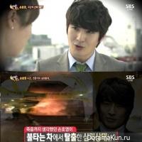 Психолог осматривает психическое состояние Сон Хо Ёна