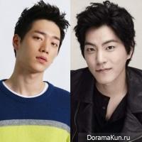 Hong Jong Hyun и Seo Kang Joon