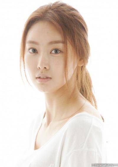 Lee Do Ah