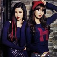 Суён и Сохён